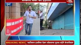 All India bank strike today