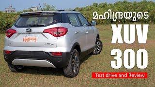 മഹിന്ദ്രയുടെ പുതിയ എക്സ് യു വി Mahindra XUV 300 Test Drive Review |   | Vandipranthan