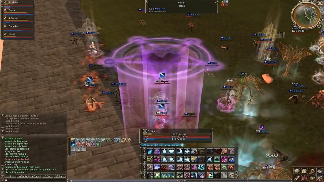 how to change siege server