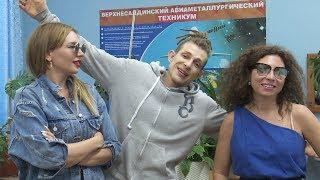 День завода. «Банд'Эрос»: концерт и интервью