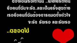 Friday-สัญญาณแห่งรัก-Love Sign