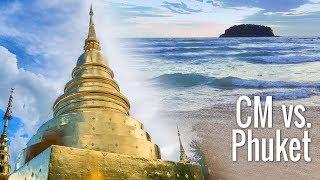 Chiang Mai vs Phuket? Digital Nomad Location Independent Entrepreneur Thailand Destination