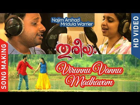 virunnu vannu madhavam official making song thureeyam malayalam movie song 2019 new malayalam film movie full movie feature films cinema kerala hd middle trending trailors teaser promo video   new malayalam film movie full movie feature films cinema kerala hd middle trending trailors teaser promo video
