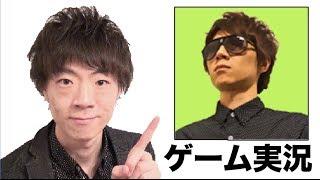 セイキンのゲーム実況チャンネル【SeikinGames】ついにスタート! thumbnail