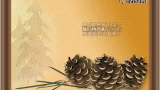 西郷輝彦「から松林の別れ道」 1965年(昭和40年)発売 作詞:水島哲 作...