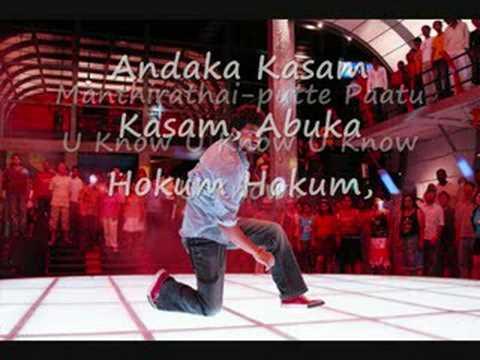 kuruvi happy new year with lyrics