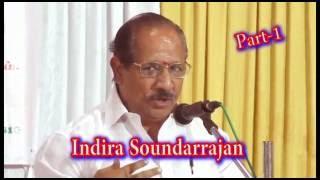 Maha Periyava  Part-1 | இந்திரா சௌந்தரராஜன்| மஹா பெரியவா மகிமை