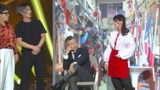 개그콘서트 Gag Concert 깐죽거리 잔혹사, 20141102