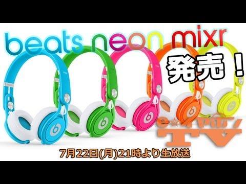 Neon green headphones wireless - wireless headphones tv