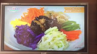 美菜ちゃんが出演ソウルグルメ旅です。