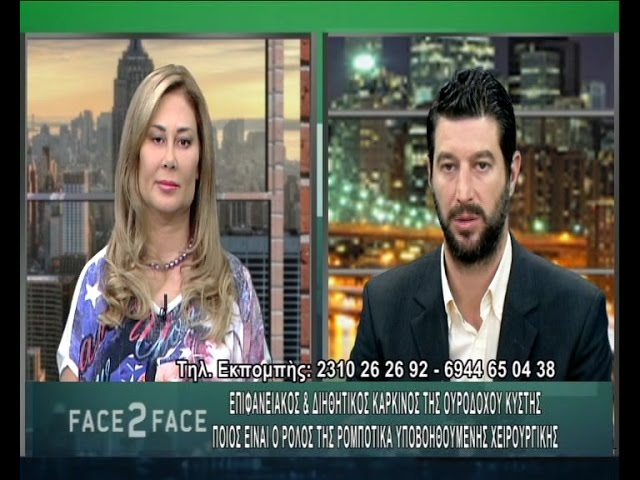 FACE TO FACE TV SHOW 232