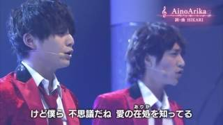 AinoArika       Hey! Say! JUMP