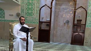 زيارة الامام الحسين عليه السلام