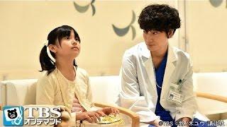 鴻鳥サクラ(綾野剛)は、10年前出産に立ち会った瀬戸加奈子(石田ひかり)と...