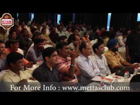 Business Training Program 3rd Part by Amit Maheshwari