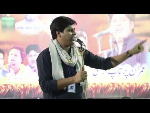 Imran Pratapgarhi Latest Mushaira I AKOLA I Maharashtra I 05 May 2017 I Official