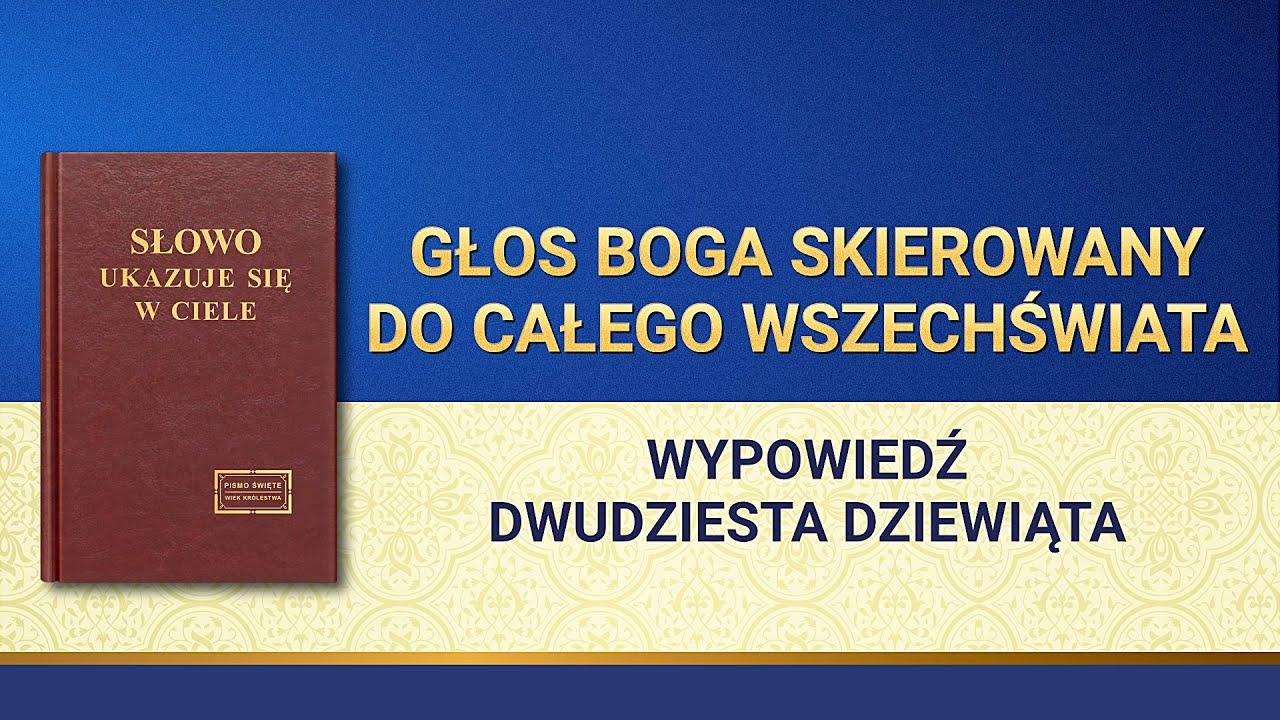 """Słowo Boże   """"Głos Boga skierowany do całego wszechświata: Wypowiedź dwudziesta dziewiąta"""""""