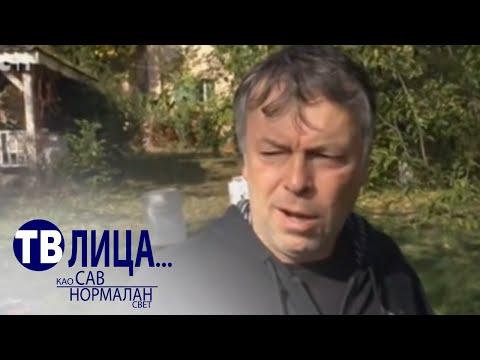 TV lica: Nele Karajlić