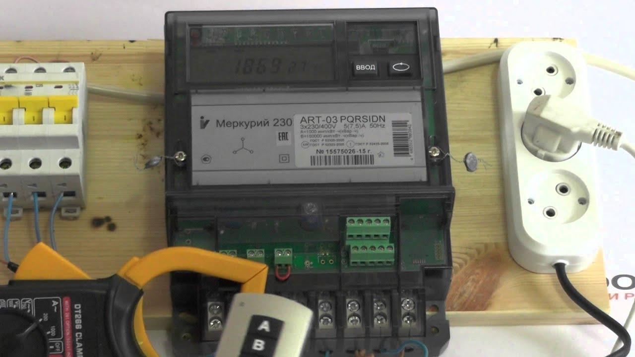 схема подключения счётчика 380 меркурий 231