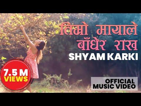 shyam-karki---timro-mayale-badhera-rakha-(official-music-video)