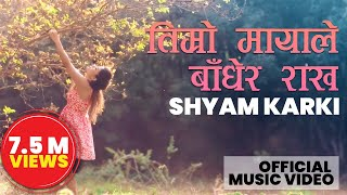 Shyam Karki - Timro Mayale Badhera Rakha | Official Music Video | 2018