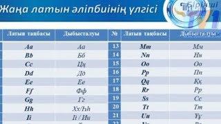 11/09/2017 - Новости канала Первый Карагандинский