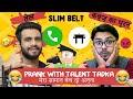 Prank Call | Talent Tadka | Wajahat Hasan | Yogi