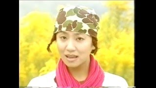奥井亜紀「Wind Climbing ~風にあそばれて~」