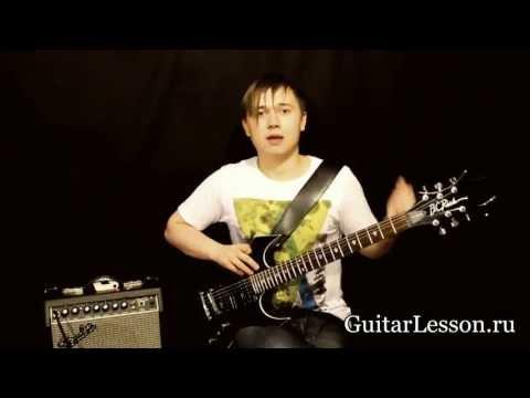 Гитара с нуля- уроки игры на гитаре