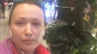 Россияне застряли в Китае