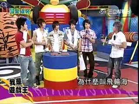 完娛2006-09-15 part 1