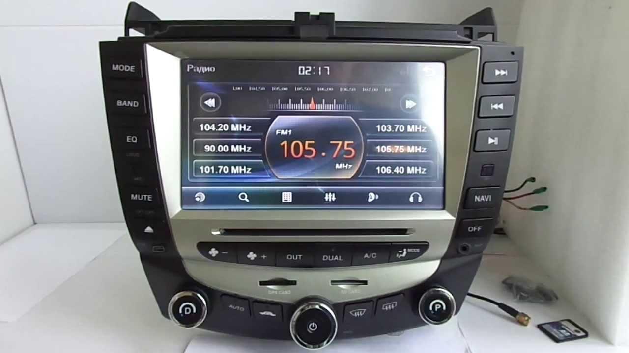 Штатная магнитола для Honda Accord  03-08 с двухзонным климат контролем