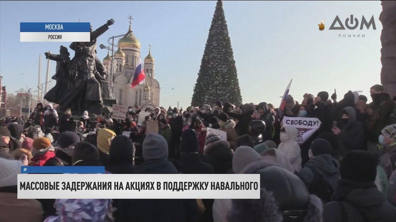 Путин – вор: митинги за Навального проходят по всей РФ и в Крыму