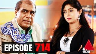 Neela Pabalu - Episode 714 | 29th March 2021 | @Sirasa TV Thumbnail