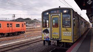 JR西日本 山陰本線 快速とっとりライナー (キハ126系運行) 超広角車窓 進行左側 米子~鳥取【4K60P】