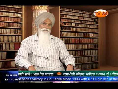 9/2/2015 Ajmer Singh (Sikh Historian & Author) on Sikh Struggle Post 1984 Holocaust