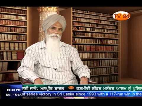 9/2/2015 Ajmer Singh (Sikh Historian & Author) on Sikh Struggle Post 1984 Holocaust