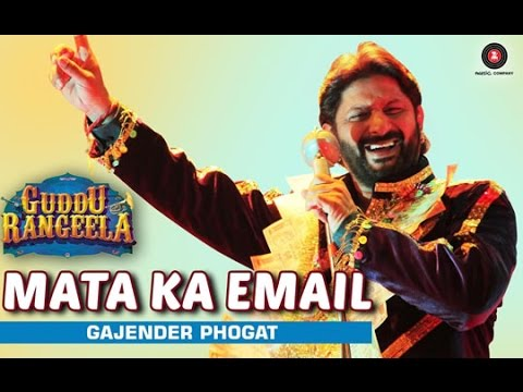 Mata Ka Email - Guddu Rangeela - Gajendra Phogat - HD Video of Latest Songs With Lyrics 2015