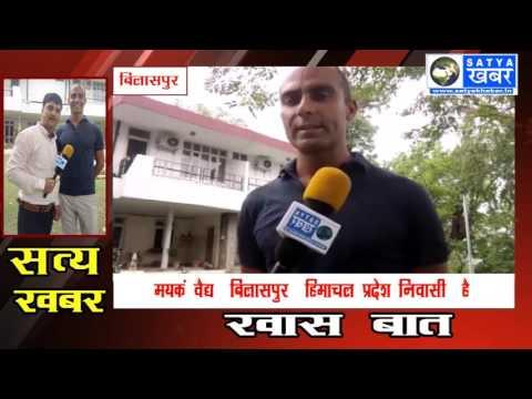 विश्व के टॉप 300 कारपोरेट वकीलों में बिलासपुर के मयंक वैद