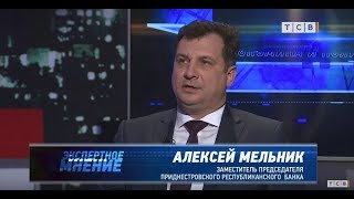 Внешние шоки для Приднестровья. Молдавская таможня и антироссийские санкции