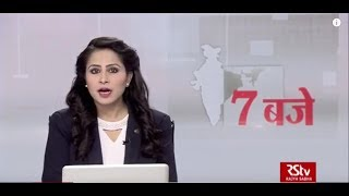 Hindi News Bulletin | हिंदी समाचार बुलेटिन – Mar 16, 2019 (7 pm)