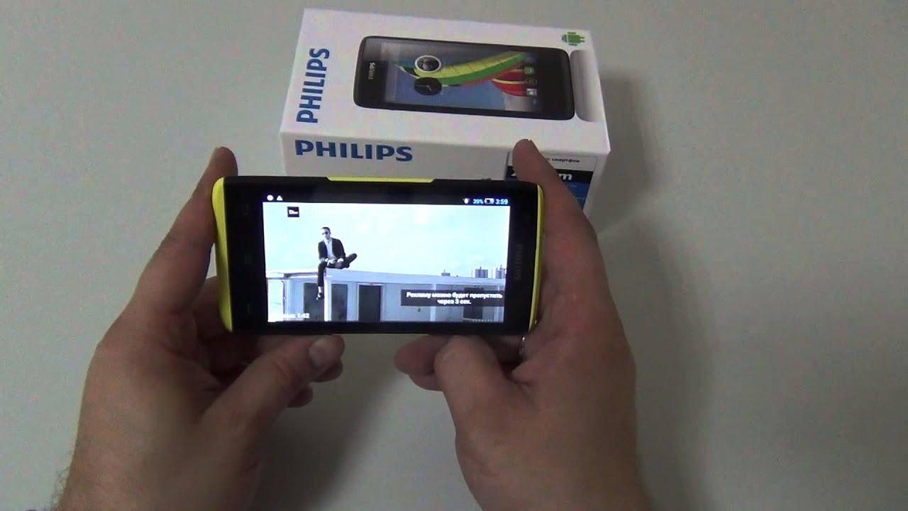 Защитная пленка для Philips Xenium W6500 наклеить - YouTube