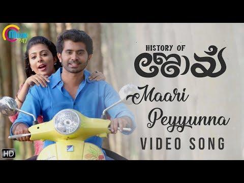History Of Joy Malayalam Movie | Maari Peyyunna Song Video | Najim Arshad | Vishnu Vinay | Official