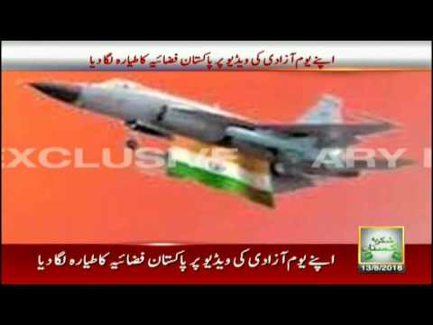 ARY News Headlines 02 OCTOBER 2016, India puts its flag on Pakistani jet - YouTube