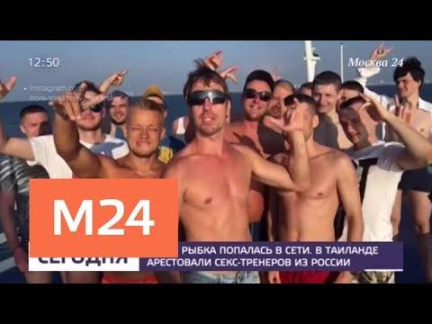 Ссекс с первыми лицами россии