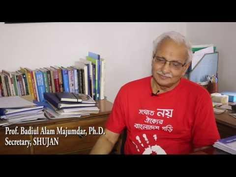 Special Interview with Prof. Badiul Alam Majumdar, Ph. D.