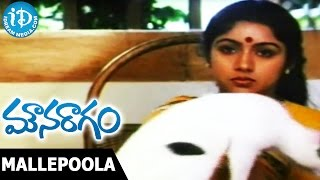 Mouna Ragam Movie Songs - Mallepoola Challagali Video Song | Mohan, Revathy | Ilayaraja
