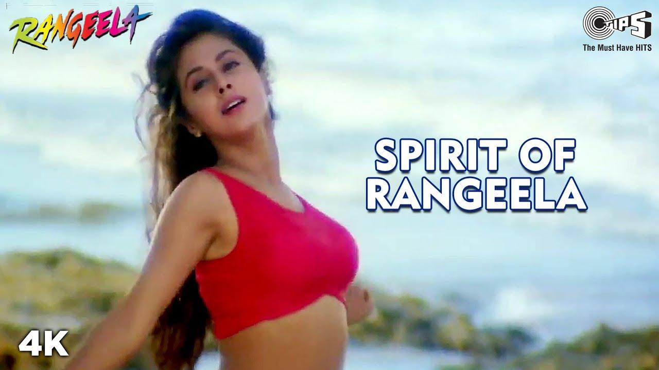 Spirit Of Rangeela | Urmila Matondkar | Jackie Shroff | A.R.Rahman | Rangeela | Bgm | 90's Hits