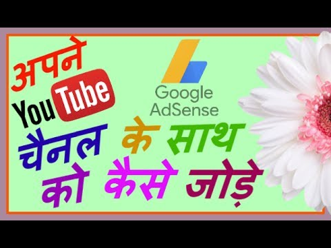 how to create youtube channel without google account