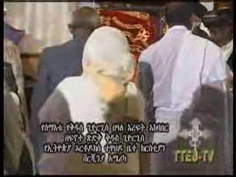 Finote Tsedk Saint George Ethiopian Orthodox Tewahedo Church